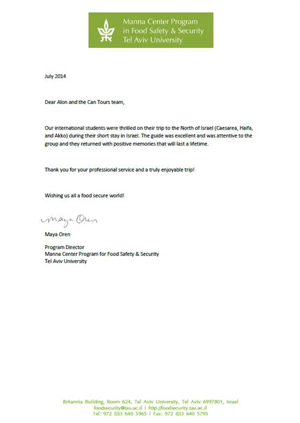 מכתב תודה מאוניברסיטת תל אביב