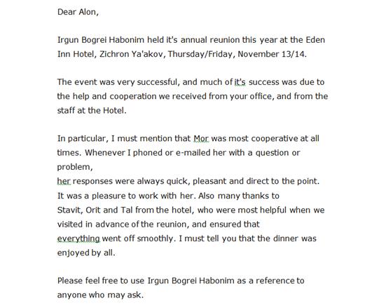 מכתב תודה מארגון בוגרי הבונים