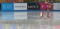 החלקה על הקרח מלון אמריקנה אילת